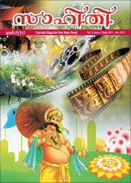 Cover Mag 11 - nayar samaj