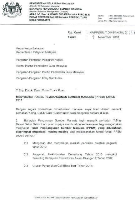 Mesyuarat Panel Pembangunan Sumber Manusia (PPSM)