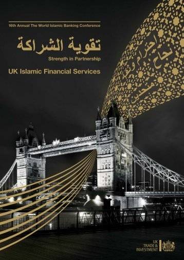UK Islamic Financial Services WIBC 2009 - London Stock Exchange