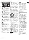 FEEDBACK DESTROYER PRO FBQ2496 - Behringer - Page 3