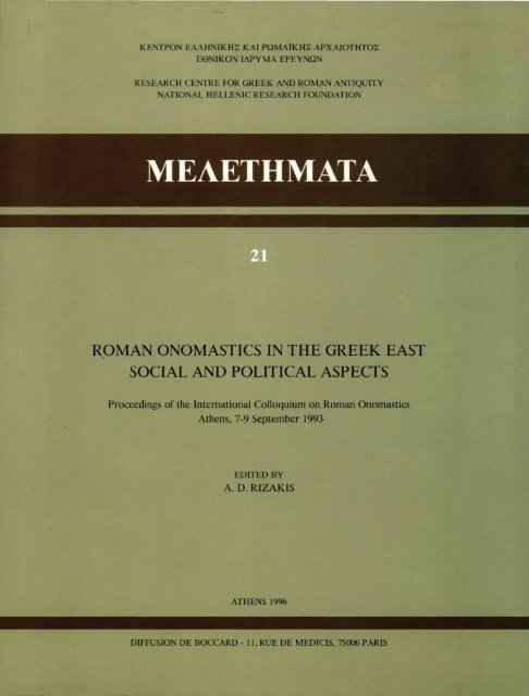 Roman Onomastics In The Greek East Social And Political Aspects