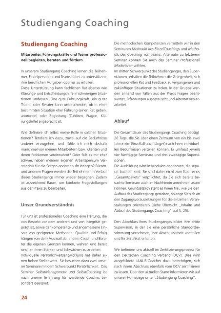 JANUS Broschüre 2012 - Janus GmbH & Co. KG