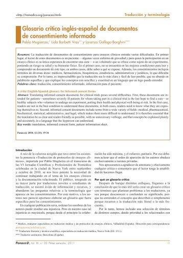Glosario crítico inglés-español de documentos de consentimiento informado