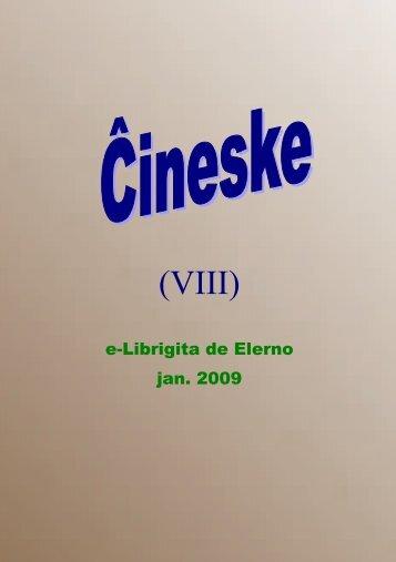 (VIII) - Cindy