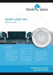 SMART-LASER-CELL - Kienle + Spiess