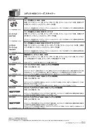 Supplies and Consumables List - Kodak