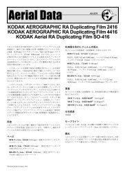 KODAK AEROGRAPHIC RA Duplicating Film 2416 KODAK ...