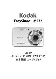 EasyShare M532 - Kodak