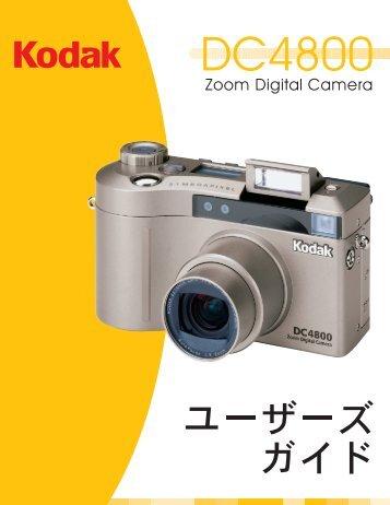 2 - Kodak