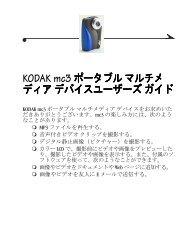 1 - Kodak