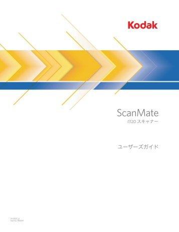 ScanMate - Kodak