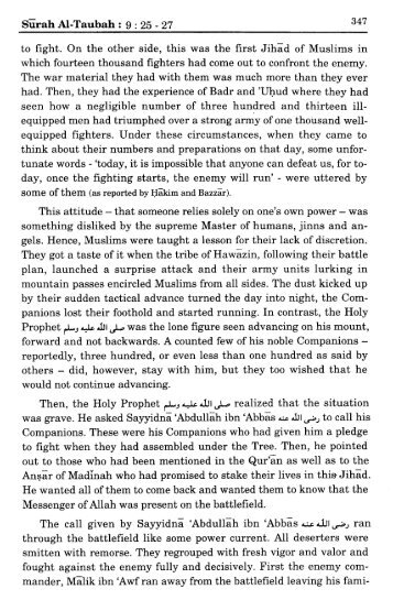 English-MaarifulQuran-MuftiShafiUsmaniRA-Vol-4-Page-347-405