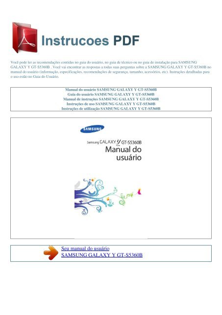 Samsung Galaxy Y Manual Pdf