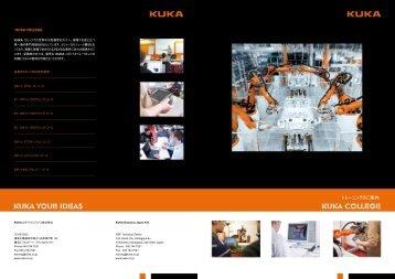 トレーニングのご案内 - KUKA Roboter