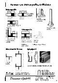 Aluminium - Flachprofile, eloxiert oder kunststoffbeschichtet - Seite 7
