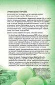 Download (PDF) - KVPM Kommission für Verstöße der Psychiatrie ... - Seite 7