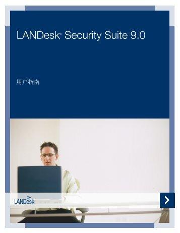 LANDesk Security Suite