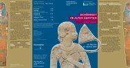 schOnheit im alten ägypten ~ - Rheinisches Landesmuseum Trier