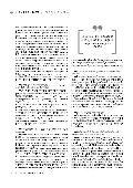 TERESA ROVIRA - Page 3