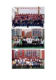Austausch Shanghai - Lippe Berufskolleg