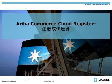 Ariba Commerce Cloud supplier Register instruction+注册 ... - Maersk
