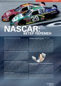 aftermarket - Mahle.com - Page 7
