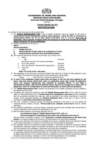 Forest Guard – Kupwara – 01 of 2011 - Notification - J&K Services ...
