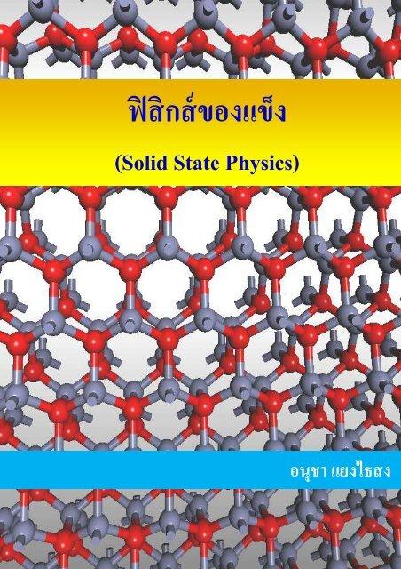 """Nickel Plated 4 Pack 9//32/"""" Metal Hole Plugs SP-281-NK"""