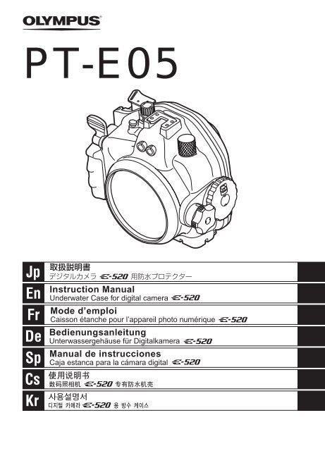 Impermeable Coche Cubierta-ventilada Polco-Extra Grande POLC 131