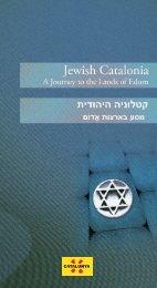 01-66 Jewish.qxp:Ingles - Generalitat de Catalunya