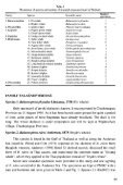 stranded cetaceans from thailand - Page 4