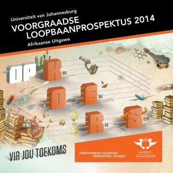 UJ Prospectus 2014 - University of Johannesburg