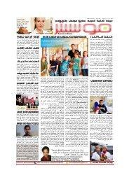 جريدة مونستر العدد 1