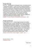 Каталог книг - Gemeinde Morsbach - Page 4