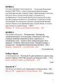 Каталог книг - Gemeinde Morsbach - Page 5