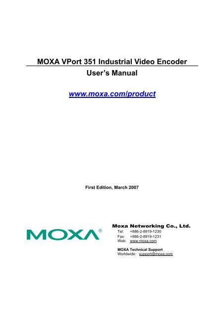 Moxa VPort 2110 Drivers for Mac