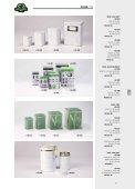 dosen / tins - Mount Everest Tea Company GmbH - Seite 6
