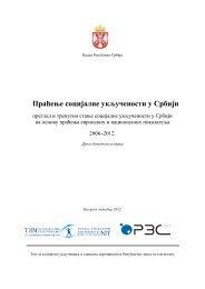 Праћење социјалне укључености у Србији