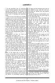 J'ḥezkěl - Masada - Page 7