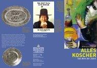 ALLES KOSCHER - Museum der Brotkultur in Ulm