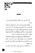 ketab0378 - Page 5