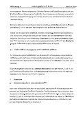 Untersuchungsbericht - Adicon - Seite 3