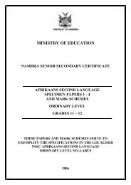 MINISTRY OF EDUCATION - National Institute for Educational ...