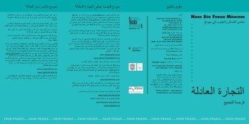 Arabisch - Nord Süd Forum München eV