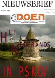 №1 (23) 2009 - Doenned.org