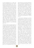 Ligdraer Augustus 2010 vir pdf.cdr - Christelike Vereniging van Suid ... - Page 7