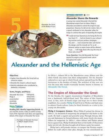 hellenistic civilisation truth seeker times. Black Bedroom Furniture Sets. Home Design Ideas