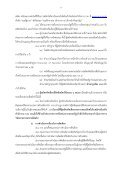 AdTotal56 - Page 3