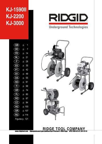 KJ-1590II KJ-2200 KJ-3000