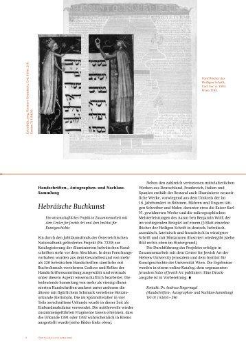 Hebräische Buchkunst - Österreichische Nationalbibliothek